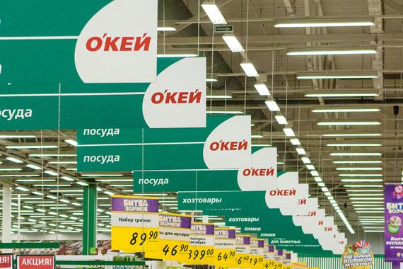 русско-английский переводчик вакансии сеть окей россия своего рода класс