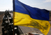 Украинские военные у села Федоровка