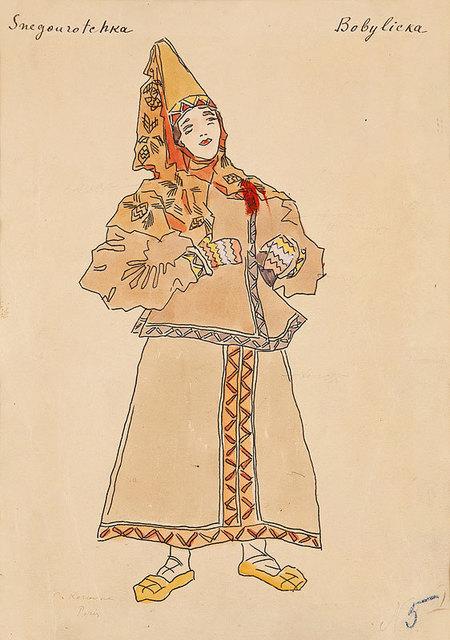 Эскиз К. Коровина к опере «Снегурочка»