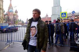 Алексей Гончаренко на акции памяти Немцова