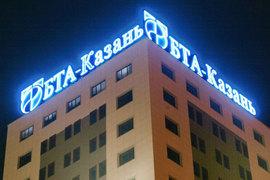 «БТА-Казань» скоро сменит вывеску