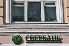 Сбербанк дождется судебного акта, чтобы решить, идти ли с обжалованием в следующую инстанцию