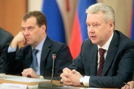 Мэр Москвы Сергей Собянин и премьер Дмитрий Медведев