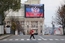 На сайте Верховной рады Украины опубликован проект постановления, определяющий территории Донецкой и Луганской областей, подпадающие под «особый режим управления»