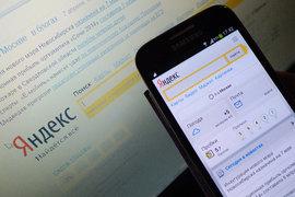 Программу продажи акций «Яндекса» продлили еще на год