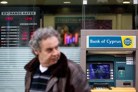 ЦБ Кипра потребовал от Bank of Cyprus предоставить данные о долгах парламентариев