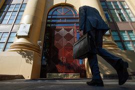 «Система» получит активы «Урал-инвеста», но часть вернет
