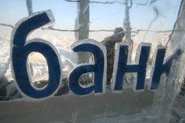 Ставки по кредитам большинства крупных банков заморожены