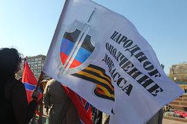 Украинские события раскололи националистов