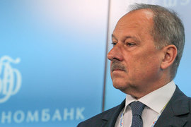 Предправления ВЭБа Владимир Дмитриев не войдет в новый совет директоров «Новатэка»