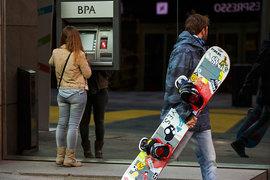BPA – четвертый по активам банк Андорры