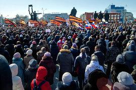 Митинг православных активистов «в защиту святынь и религиозных чувств верующих» в Новосибирске