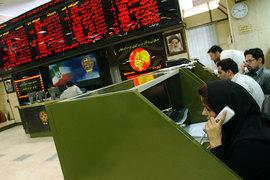 Брокеры на Тегеранской фондовой бирже ждут прихода иностранных инвесторов