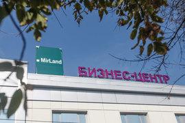 Mirland