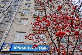 Bank of Cyprus хочет продать долю в российском «Юниаструм банке»