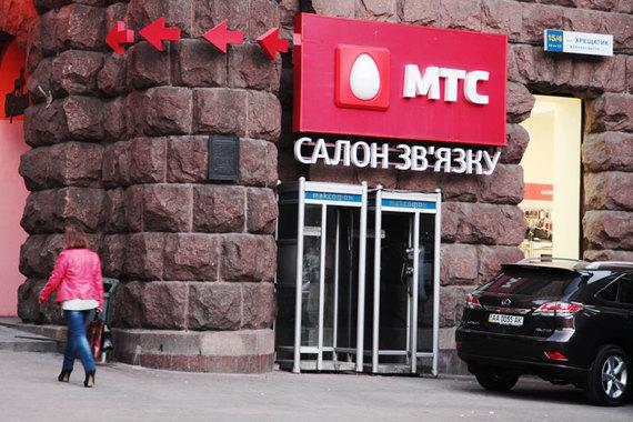 Стоимость звонка на украину с мтс