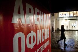 Ставки аренды офисных помещений в Москве продолжают снижаться