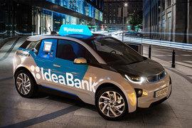 Польский Idea Bank придумал оригинальную идею - банкомат на колесах