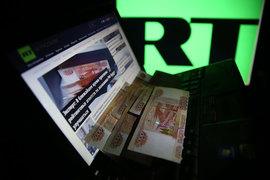 Субсидии RT выросли на 5,5 млрд до 21 млрд руб