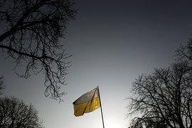 Владельцы украинских еврооблигаций выступают против списания основной суммы долга