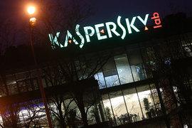 Мировая выручка разработчика антивирусных продуктов – «Лаборатории Касперского» в 2014 г. выросла на 7% и составила $711 млн.