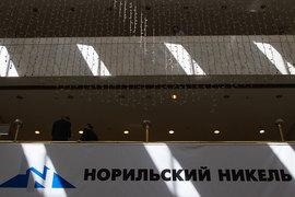"""UC Rusal пересчитал свои финансовые результаты с учетом годовой отчетности """"Норильского никеля"""""""