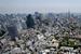 7. Токио Стоимость жилья/рабочего места на декабрь 2014: $66,7 (-12,5% за 6 мес. 2014)