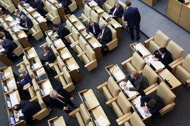 Лидером по размеру личного дохода оказался представитель «Единой России» Григорий Аникеев