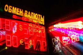 По вечерам курс рубля стремительно растет