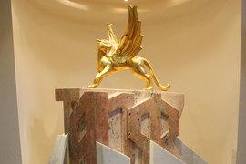 Четверо самых богатых людей Татарстана связаны с «Таиф»
