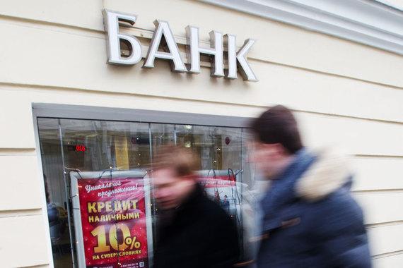 Банк продал списанный долг судебный пристав имеет право арестовать зарплатный счет