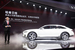 Концепт Audi prologue allroad - третий после других одноименных дизайнерских разработок - купе и универсала, - теперь в виде полноприводного кроссовера