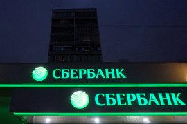 Оптимизация бизнеса была предумотрена антикризисным планом Сбербанкас