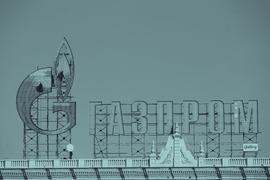 Компания недели: «Газпром»