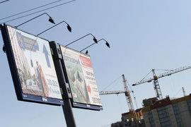 Большая часть продаж ЛСР приходится на Петербург