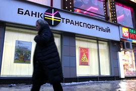 Вчера «Эксперт РА» понизило рейтинг банка «Транспортный» с В+ до В