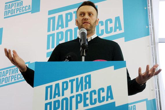 Навальный возобновляет попытки зарегистрировать свою «Партию прогресса»