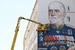 Граффити с изображением маршала Георгия Жукова на Арбате в Москве