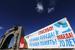 Арка Победы, строящаяся к юбилею в пригороде Санкт-Петербурга Красное Село