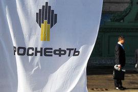 Компания «Верхнечонскнефтегаз» подала иск к Минэнерго и Роснедрам