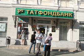 Татфондбанк выдал банку «БТА-Казань» 1,2 млрд руб. под 0,51% годовых на 10 лет