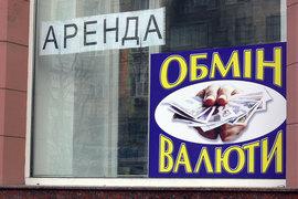 Украина хочет списать часть внешнего долга, кредиторы против