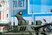 Боевая машина десанта БМД-4М  во время военного парада на Красной площади