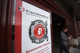 Регулятор подозревает банк в сомнительных операциях