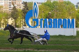 90% прибыли «Газпрома» пойдет на дивиденды