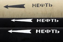 Оставшиеся у «Системы» нефтяные активы могут вернуться «Башнефти» в счет долгов АФК