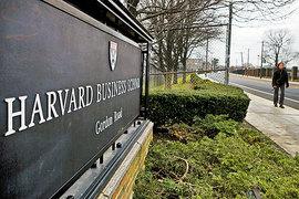 Cпрос на классическую двухлетнюю MBA в США снизился на 20%
