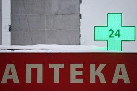 Министерство здравоохранения считает, что нужно поддержать существующие государственные аптеки, а не создавать сеть новых