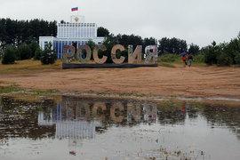 Экономика России начнет восстанавливаться в 2016 г.