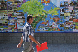 Минфин США разъяснил положения запрета на экспорт программного обеспечения в Крым